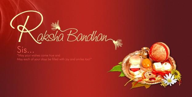Raksha-Bandhan-Messages-2016-Special-Rakhi-SMS-Text-in-Hindi1