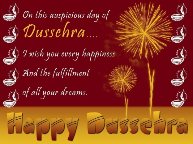 Happy-Dussehra-2016-Vijayadashami-Wishes-SMS-WhatsApp-Facebook-Messages-Images-to-Wish-the-Day-1