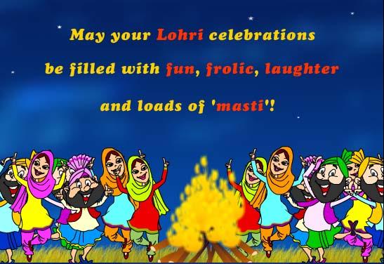 Happy-Lohri-Cards-2016